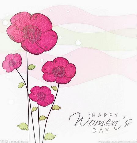 各国三八妇女节习俗