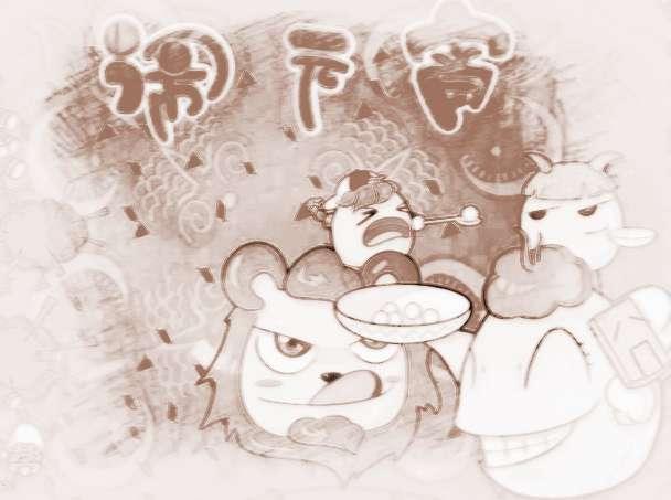 教师节快乐可爱字体