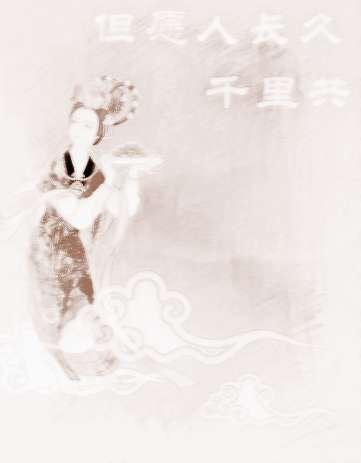 中秋节活动策划书