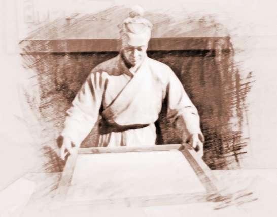 造纸术的发明者是谁