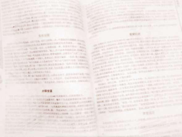【古代野史 书籍】古代野史秘闻比正史更可信吗