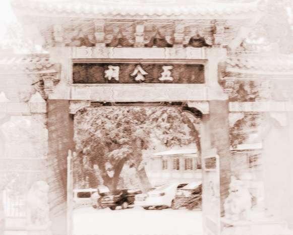 感恩节拱门矢量图片