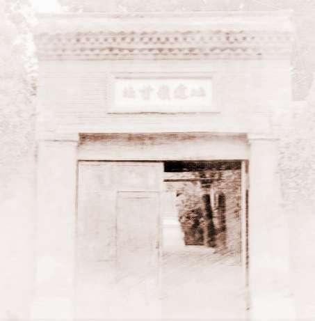 威尼斯赌场官网 2