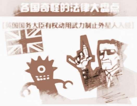 万国彩票官方网站 1