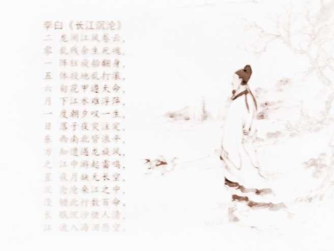 [历史上李白的诗预言是真的吗]历史上李白的诗预言是真的吗