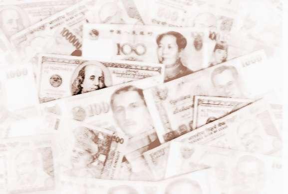 人民币排名世界第几_人民币也称为了世界五大货币
