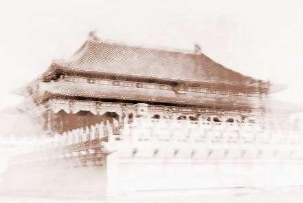 永利皇宫官网 1