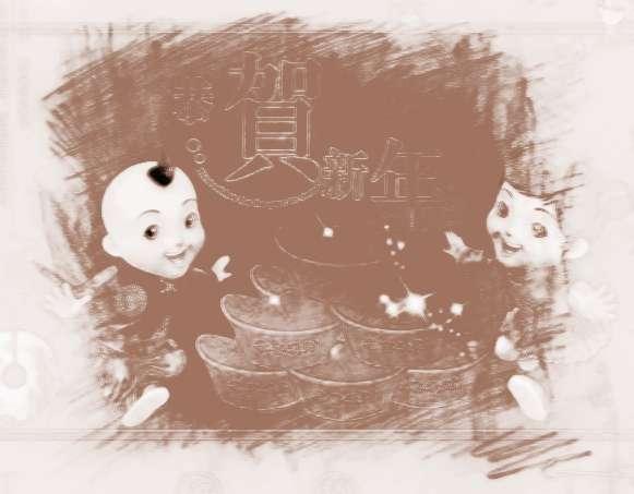新年春节短信祝福语