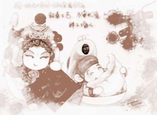 2017年春节祝福语 新年快乐