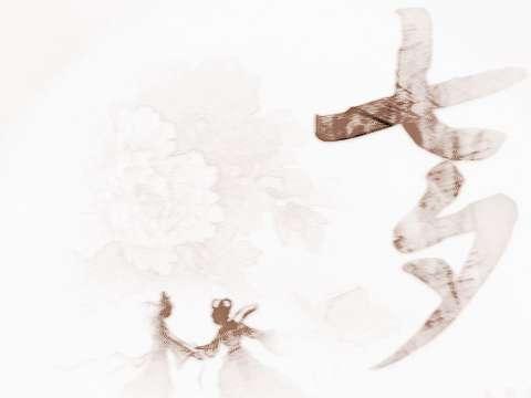 七夕給朋友的祝福語