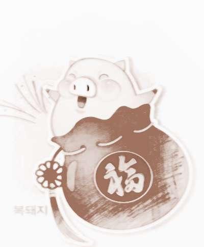 2016元旦节祝福语大全