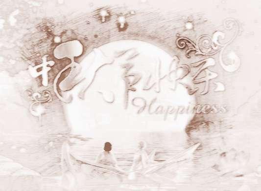 送一送祝福,搞笑的中秋节祝福语